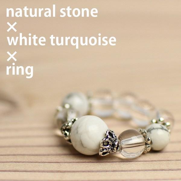 天然石 ハウライト 水晶 リング パワーストーン SS006 指輪 アクセサリー ジュエリー フリーサイズ 開運風水 auktn 送料無料