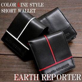 取寄品 EARTH REPORTER本革使用 メンズ二つ折り財布ER-102アースリポーター