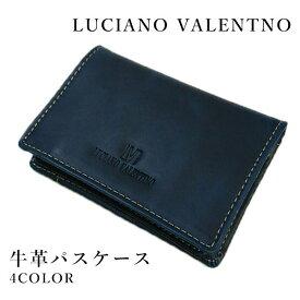 取寄品 本革 LUCIANOVALENTINO ルチアーノバレンチノ 二つ折りパスケース パスケース 定期入れ LUV-2007 メンズパスケース