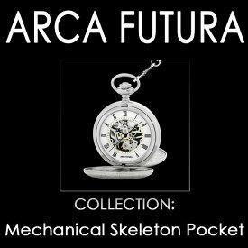 1d05002630 取寄品 正規品ARCA FUTURA手巻き懐中時計 ポケットウォッチ アルカフトゥーラ 56523CPWSK mechanical