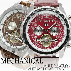 自動巻き腕時計 ATW029 トリプルカレンダー テンプスケルトン 月日付表示 曜日表示 回転ベゼル レザーベルト 手巻き時計 機械式腕時計 メンズ腕時計 送料無料