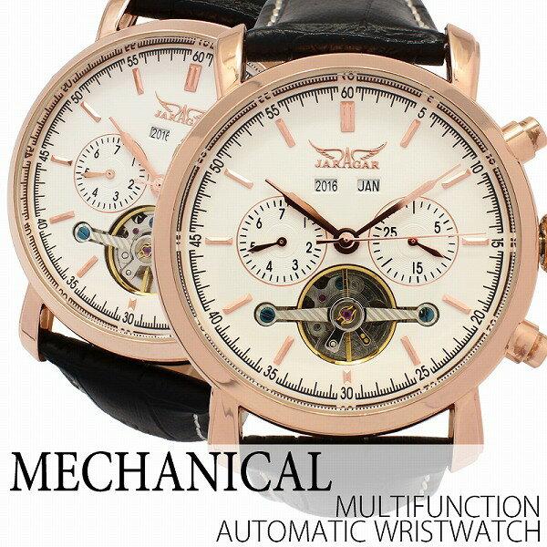 自動巻き腕時計 ATW002 西暦表示 トリプルカレンダー テンプスケルトン 月日付表示 曜日表示 レザーベルト 手巻き時計 機械式腕時計 メンズ腕時計 auktn 送料無料