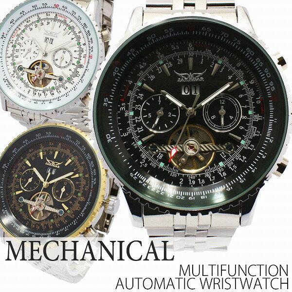 自動巻き腕時計 ATW003 トリプルカレンダー テンプスケルトン 月日付表示 曜日表示 回転ベゼル メタルベルト 手巻き時計 機械式腕時計 メンズ腕時計 auktn 送料無料