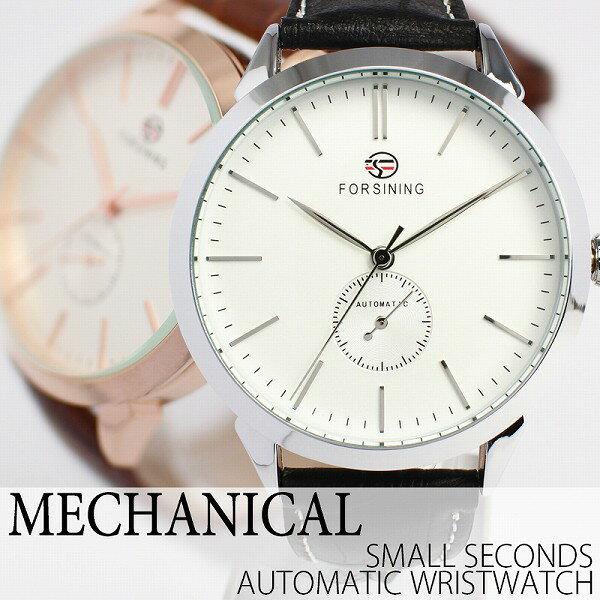 自動巻き腕時計 ATW032 上品 シンプル きれいめ クラシック シルバー ゴールド レザーベルト 手巻き時計 機械式腕時計 メンズ腕時計 auktn 送料無料