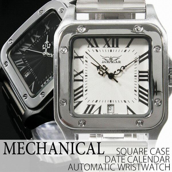 自動巻き腕時計 ATW010 スクエアケース 日付カレンダー メタルベルト 手巻き時計 機械式腕時計 メンズ腕時計 auktn 送料無料