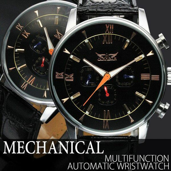 自動巻き腕時計 ATW011 デイデイト 日付カレンダー 日付表示 曜日表示 24時間計 レザーベルト 手巻き時計 機械式腕時計 メンズ腕時計 auktn 送料無料