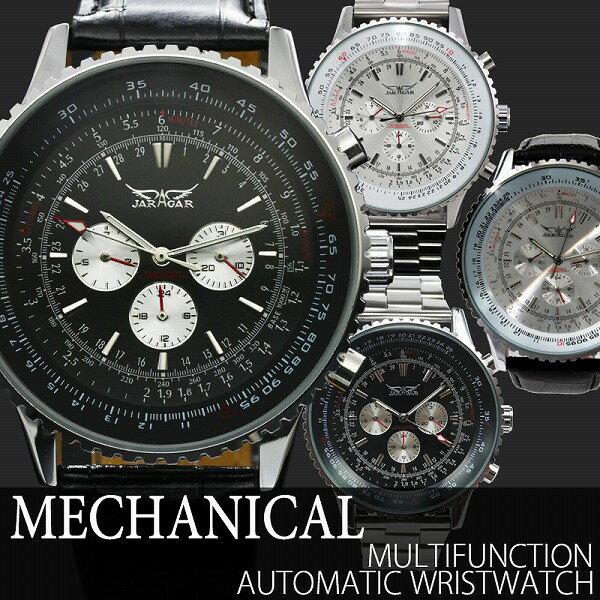 自動巻き腕時計 ATW018 回転ベゼル ビッグケース デイデイト 日付カレンダー 日付表示 曜日表示 24時間計 メタルベルト レザーベルト 手巻き時計 機械式腕時計 メンズ腕時計 auktn 送料無料