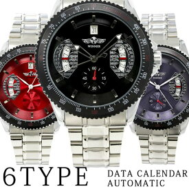半額以下 スーパーアフターセール 53%OFF 自動巻き腕時計 ATW007 日付カレンダー カラフルフェイス ギョーシェ彫り メタルベルト レザーベルト 手巻き時計 機械式腕時計 メンズ腕時計 送料無料