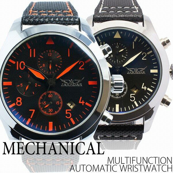 自動巻き腕時計 ATW020 無反射コーティング ブルーガラス トリプルカレンダー 月日付表示 曜日表示 レザーベルト 手巻き時計 機械式腕時計 メンズ腕時計 auktn 送料無料