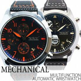 半額以下 スーパーアフターセール 50%OFF 自動巻き腕時計 ATW020 無反射コーティング ブルーガラス トリプルカレンダー 月日付表示 曜日表示 レザーベルト 手巻き時計 機械式腕時計 メンズ腕時計 送料無料