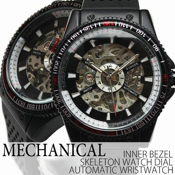 自動巻き腕時計 ATW024 回転ベゼル ブラック文字盤 ミリタリーテイスト スケルトン シンプル機能 ラバーベルト 手巻き時計 機械式腕時計 メンズ腕時計 auktn 送料無料