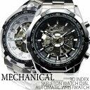 自動巻き腕時計 ATW025 重厚なビッグケース スケルトン シンプル機能 メタルベルト 手巻き時計 機械式腕時計 メンズ腕…