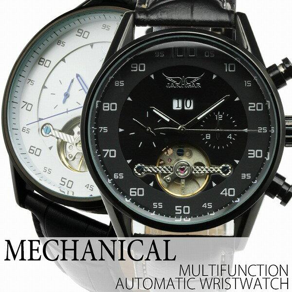 自動巻き腕時計 ATW027 ブラックケース トリプルカレンダー テンプスケルトン 月日付表示 曜日表示 レザーベルト 手巻き時計 機械式腕時計 メンズ腕時計 auktn 送料無料