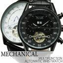 自動巻き腕時計 ATW027 ブラックケース トリプルカレンダー テンプスケルトン 月日付表示 曜日表示 レザーベルト 手巻…