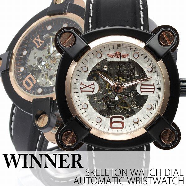 自動巻き腕時計 ATW036 ハーフスケルトンにラバーベルト 重厚ビッグケース ピンクゴールド 手巻き時計 機械式腕時計 メンズ腕時計 auktn 送料無料