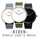【BIDEN バイデン】日本製SEIKOムーブメント 日常生活防水 文字盤が美しい シリコンベルトのデザインウォッチ BD006 レディース腕時計 送料無料