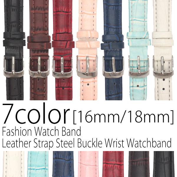 マットな質感のシンプルデザインレザーベルト 替えベルト 腕時計用ベルト 各7色[16mm/18mm] 交換用ベルト メンズ レディース腕時計 auktn 送料無料