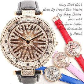 半額以下 スーパーアフターセール 63%OFF 文字盤が回る ぐるぐる時計 スピナー シチズンMIYOTAムーブメント 革ベルト くるくる時計 ぐるぐる くるくる腕時計 RT001 レディース腕時計 送料無料