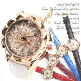 半額以下 スーパーアフターセール 63%OFF 文字盤が回る ぐるぐる時計 スピナー シチズンMIYOTAムーブメント 革ベルト くるくる時計 ぐるぐる くるくる腕時計 RT002 レディース腕時計 送料無料