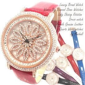 半額以下 スーパーアフターセール 63%OFF 文字盤が回る ぐるぐる時計 スピナー シチズンMIYOTAムーブメント 革ベルト くるくる時計 ぐるぐる くるくる腕時計 RT003 レディース腕時計 送料無料