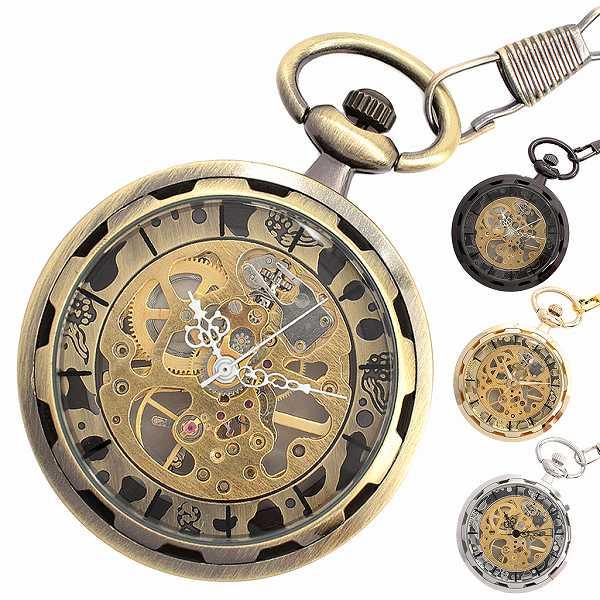 ポケットウォッチ 懐中時計 手巻き スケルトン 全4色 シースルー PWA001 メンズ auktn 送料無料