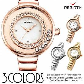 【REBIRTH リバース】セイコームーブメント 日常生活防水 ラインストーンが華やかなデザインウォッチ RB013 レディース腕時計 送料無料
