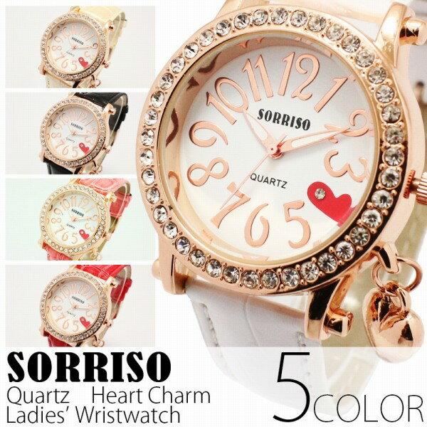 正規品SORRISOソリッソ ハート文字盤にラインストーンベゼルデザイン ハートチャーム付き時計 SRF15 レディース腕時計 auktn 送料無料