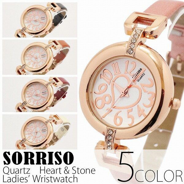 正規品SORRISOソリッソ 愛されハートが文字盤に煌めく細ベルトが大人可愛い SRF2 レディース腕時計 auktn 送料無料