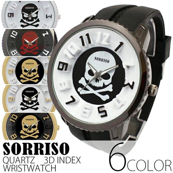 正規品SORRISOソリッソ ビッグケースに3Dインデックスとスカルデザインがインパクト大 SRF5 メンズ腕時計 auktn 送料無料