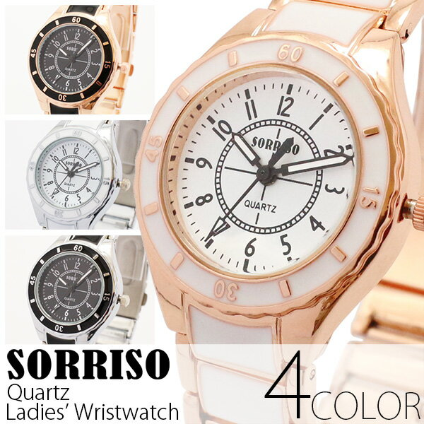 正規品SORRISOソリッソ 煌びやかなセラミック風ベルトのシンプル上品時計 SRF6S レディース腕時計 auktn 送料無料