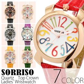 正規品SORRISOソリッソ 上部リューズのミッドサイズケースにイタリアンデザイン SRF9 レディース腕時計 送料無料