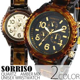 半額以下 スーパーアフターセール 64%OFF 正規品SORRISOソリッソ べっ甲カラーのミッドサイズ時計 フェイククロノグラフ フェイクダイヤル 鼈甲 べっこう SRHI14 メンズ腕時計 送料無料