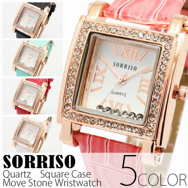 正規品SORRISOソリッソ ベゼルにラインストーンを散りばめたスクエアケース腕時計 SRHI6 レディース腕時計 auktn 送料無料