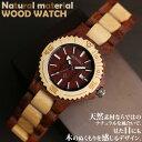 半額以下 スーパーセール 76%OFF 日本製ムーブメント 木製腕時計 日付カレンダー 軽い 軽量 CITIZENミヨタムーブメント 安心の天然素材 ナチュラルウッドウォッチ 自然木 天然木 WDW0