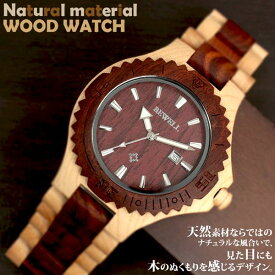 半額以下 スーパーアフターセール 75%OFF 日本製ムーブメント 木製腕時計 日付カレンダー 軽い 軽量 47mmビッグケース CITIZENミヨタムーブメント 安心の天然素材 ナチュラルウッドウォッチ 自然木 天然木 WDW003-04 ユニセックス メンズ腕時計 送料無料