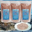 3個セット ファインソルト 食用 水素岩塩 岩塩 小粒 ミネラル と 水素 を 豊富に含む 天然岩塩 食べる塩 減塩 デトックス ダイエット 美容 健康 手土産 贈答 返礼品 粉末 ヒマラヤ岩塩
