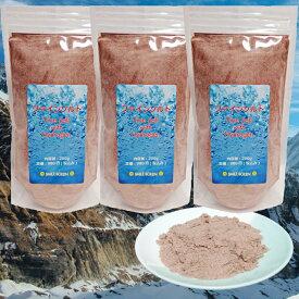 3個セット 徳用 食用 岩塩 小粒 ミネラル と 水素 を 豊富に含む 天然岩塩 ファインソルト 食べる塩 減塩 デトックス ダイエット 美容 健康 手土産 贈答 返礼品 粉末 ヒマラヤ岩塩