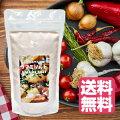食用岩塩ミネラルを豊富に含む天然岩塩ウマミソルト食べる塩減塩デトックスダイエット美容健康バスソルト入浴用