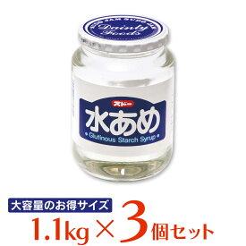 スドージャム 瓶 水あめ 1.1kg ×3個 |スドー スドージャム SUDO ジャム みずあめ 水あめ びん 瓶 スマイルスプーン 送料無料