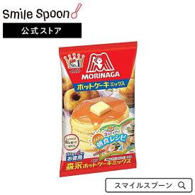 森永 ホットケーキミックス 600g×6袋 |ホットケーキ スマイルスプーン 送料無料ホットケーキ スマイルスプーン すまいるすぷーん smile spoon