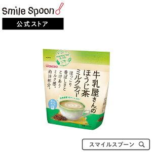[エントリーでP10倍]アサヒグループ食品 牛乳屋さんのほうじ茶ミルクティー 200g×4個 | 送料無料