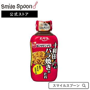エバラ 十和田 バラ焼きのたれ 220g×6本 | 調味料 タレB級グルメ 送料無料