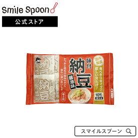 [冷凍食品]ヤマダフーズ 極小粒 納豆 30g しょうゆ味 10入