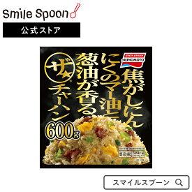 [エントリーでP10倍][冷凍食品]味の素 ザ・チャーハン 600g×10袋 | 炒飯 焼飯 ごはん