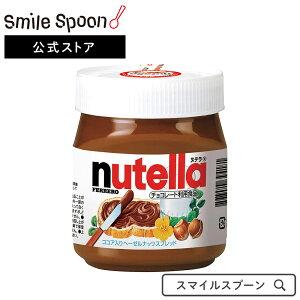 フェレロ ヌテラ 200g×6個   スプレッド チョコ 送料無料