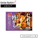 [全商品ポイント5倍][冷凍食品]ニチレイ 特から 415g×8袋 | から揚げ からあげ 唐揚げ おかず お弁当