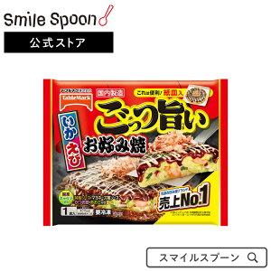 [冷凍食品]テーブルマーク ごっつ旨いお好み焼き 300g
