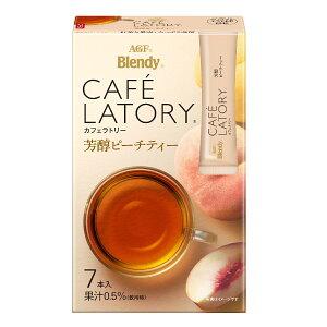 AGF 「ブレンディ カフェラトリー」 スティック 芳醇ピーチティー 6.5g x7本×4個   紅茶 粉末 送料無料フルーツティー ?? インスタント blendy stick cafe latory