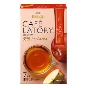 AGF 「ブレンディ カフェラトリー」 スティック 芳醇アップルティー 6.5g x7本×4個 | 紅茶 粉末 送料無料フルーツティー ?? インスタント blendy stick cafe latory