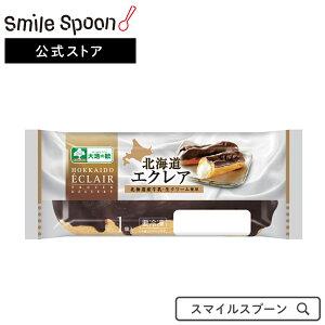 [冷凍食品]北海道コクボ 北海道エクレア 53g